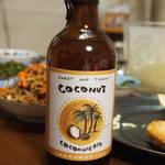 ココナッツエール(Coconuts Ale)
