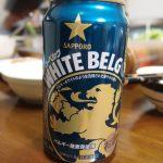 ホワイトベルグ(White Belg)
