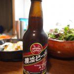 横浜ビール アルト(ALT)