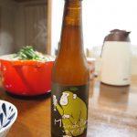ゆずホ和イト / 箕面ビール