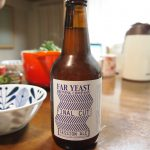 FINAL CUT Session Ale - Far Yeast Brewing