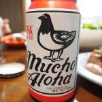 Mucho Aloha(ムーチョ・アロハ)