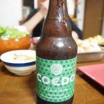 COEDO 毬花 -marihana-