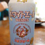 エチゴビール White Ale ヴァイツェン