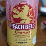 ピーチベルグ(Peach Belg)