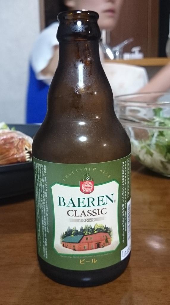 ベアレン・クラシック(Baeren Classic)