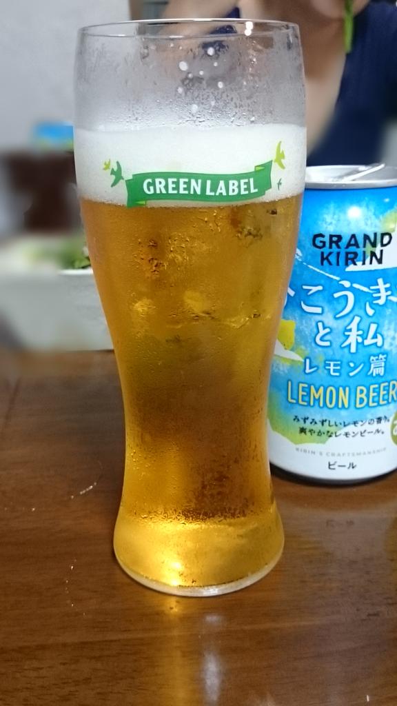 グランドキリン ひこうき雲と私 レモン篇