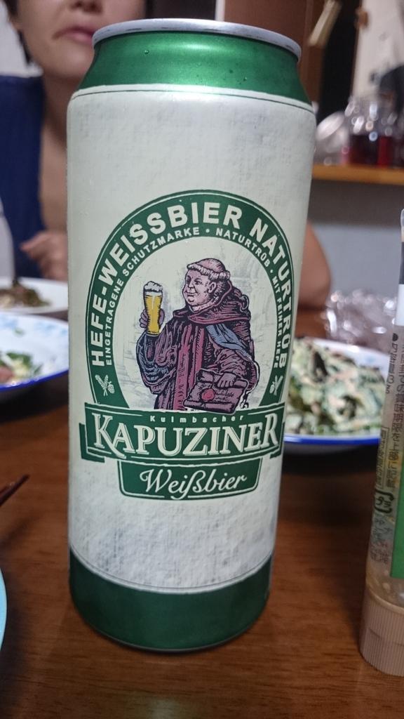 クルンバッハ カプツィーナ ヴァイツェン( Kulmbacher KAPUZINER Weisbier )