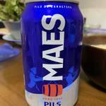 Maes Pils(マース ピルス)