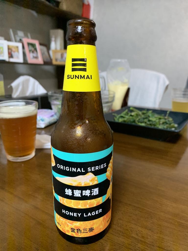 蜂蜜啤酒(ハニーラガー)